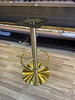 Основание для барного стула, по латунь, фото 1