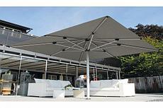 Зонт уличный Paris 2.5*2.5