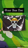 Флаг Пиратов Мугивары - One piece