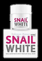 Крем Snail White