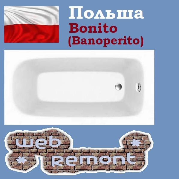 Акриловая ванна Salsa 160x70   (Ванна + ножки). Польша