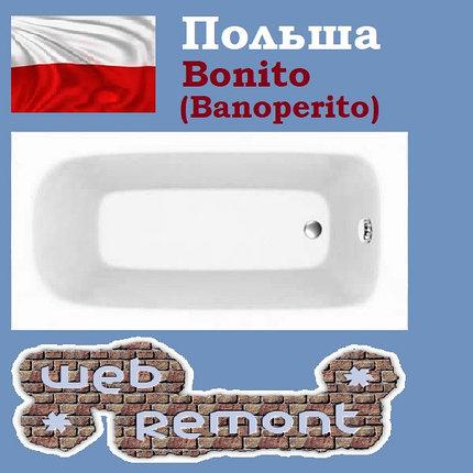 Акриловая ванна Salsa 160x70   (Ванна + ножки). Польша, фото 2