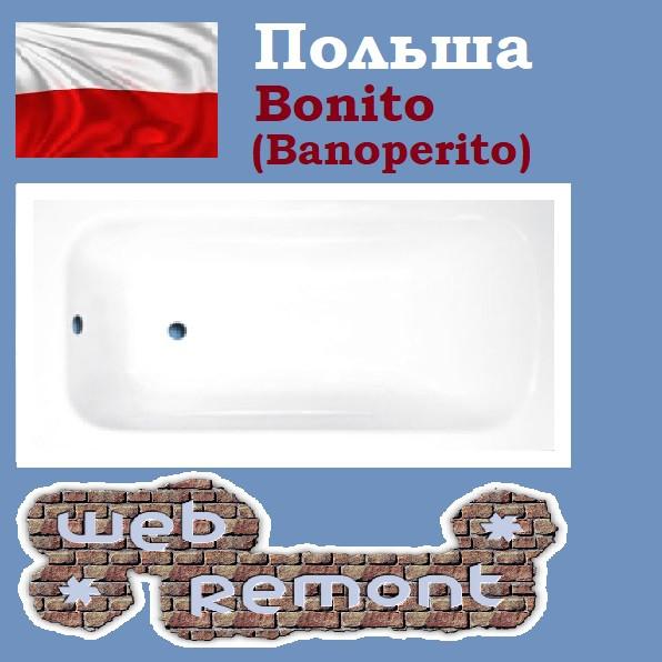 Акриловая ванна Banoperito ARALIA 120x70. Польша