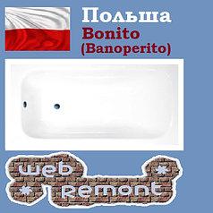 Акриловая ванна Banoperito ARALIA 140x70 см. Польша