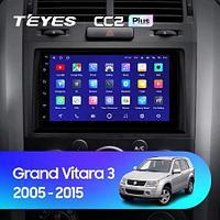 Магнитола Teyes на Андроиде для Suzuki Grand Vitara 3 7