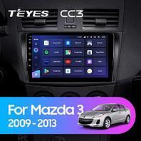 Магнитола Teyes на Андроиде для Mazda 3 2 2009-2013