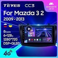 Магнитола Mazda 3 2 2009-2013 Teyes CC3, 3+32G