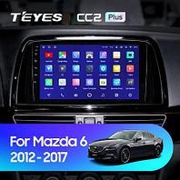 Магнитола Mazda 6 3 GL GJ 2012-2017 Teyes CC2 Plus, 3+32G