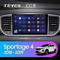 Магнитола Teyes на Андроиде для Kia Sportage 4 QL 2018-2020