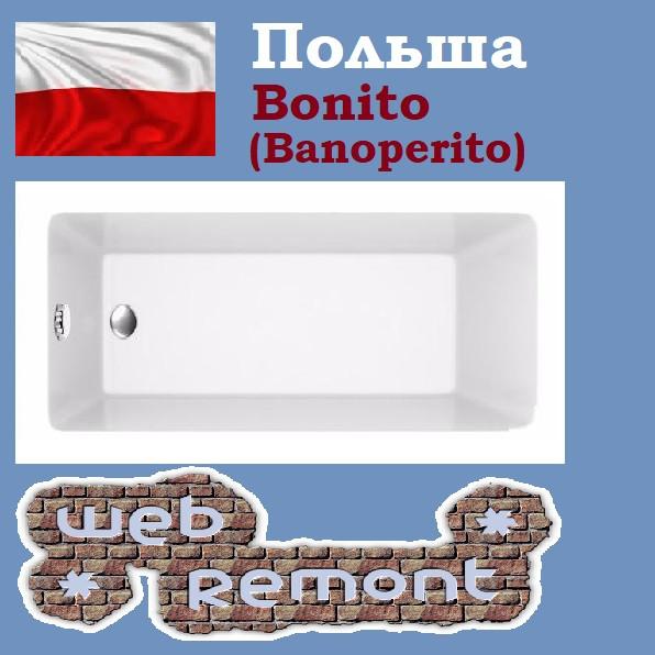 Акриловая ванна Banoperito Delia 180*80  (Ванна + ножки). Польша