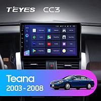 Магнитола Teyes на Андроиде для Nissan Teana J31 2003-2008