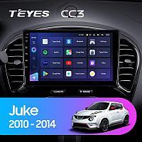 Магнитола Teyes на Андроиде для Nissan Juke 2010-2014