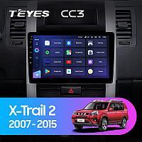 Магнитола Teyes на Андроиде для Nissan X-Trail 2 T31 2007-2015