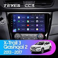 Магнитола Teyes на Андроиде для Nissan X-Trail 3 T32 2013-2017-Automatic A/C
