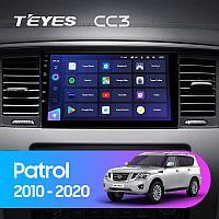 Магнитола Teyes на Андроиде для Nissan Patrol Y62 2010-2020