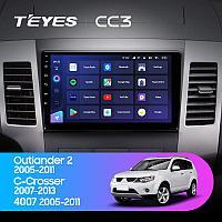 Магнитола Teyes на Андроиде для Mitsubishi Outlander 2 2005-2011
