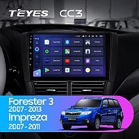 Магнитола Teyes на Андроиде для Subaru Forester 3 SH 2007-2013