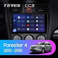 Магнитола Teyes на Андроиде для Subaru Forester 4 SJ 2012-2015