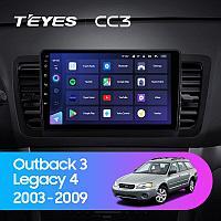 Магнитола Teyes на Андроиде для Subaru Outback 3 Legacy 4 2003-2009