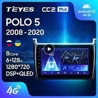 Магнитола Volkswagen POLO 5 2008-2020 Teyes CC2 Plus, 6+128G