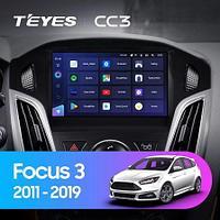 Магнитола Teyes на Андроиде для Ford Focus 3 Mk 3 2011-2019