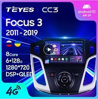 Магнитола Ford Focus 3 Mk 3 2011-2019 Teyes CC3, 6+128G