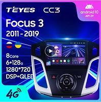 Магнитола Ford Focus 3 Mk 3 2011-2019 Teyes CC3, 3+32G