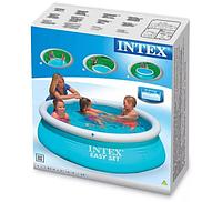 "Intex Бассейн с надувным бортом ""Easy Set"" (183х51)"