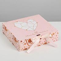Коробка складная подарочная «С любовью», 20 × 18 × 5 см