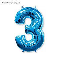 """Шар фольгированный 40"""" """"Цифра 3"""", цвет голубой"""