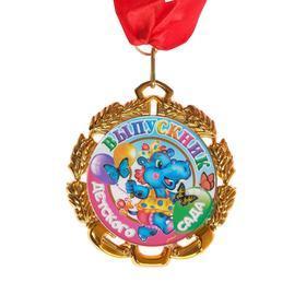 Медаль с лентой 'Выпускник детского сада', D 70 мм - фото 1