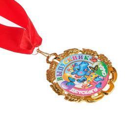 Медаль с лентой 'Выпускник детского сада', D 70 мм - фото 3
