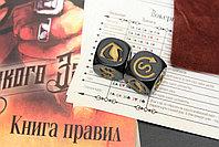 """Легенды Дикого Запада"""" + 2 дополнения, фото 7"""