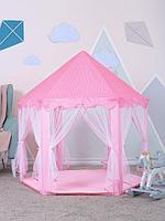 Палатка-домик детский игровой / шатер для ребенка