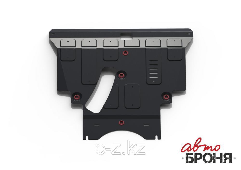 Защита картера + КПП, АвтоБРОНЯ, Сталь, Toyota Noah 2001-2007,V - 2.0; полный привод