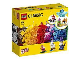 LEGO Прозрачные кубики Classic