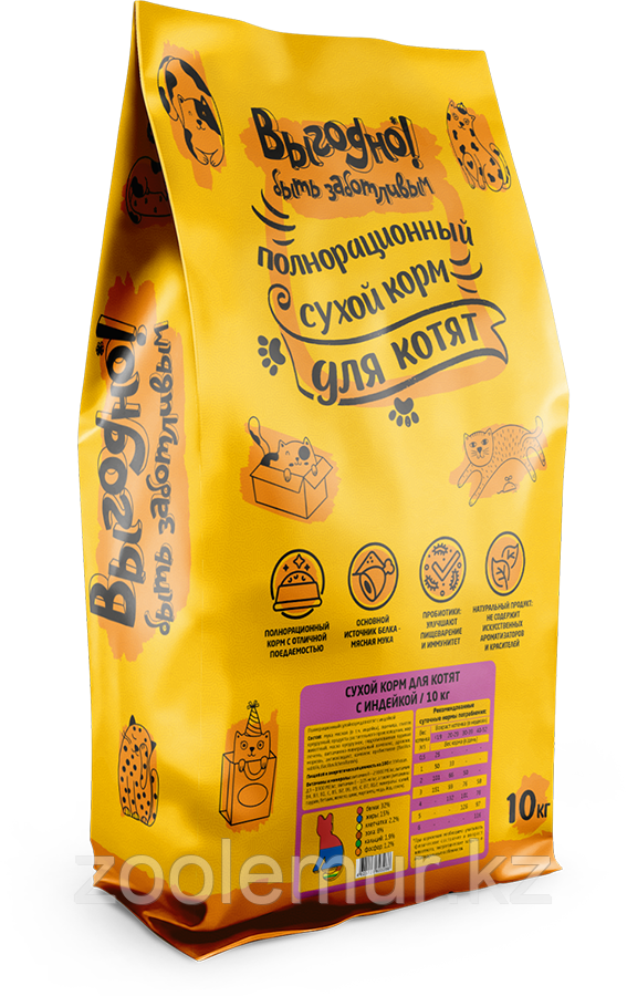 ВЫГОДНО полнорационный корм для котят Индейка 10 кг