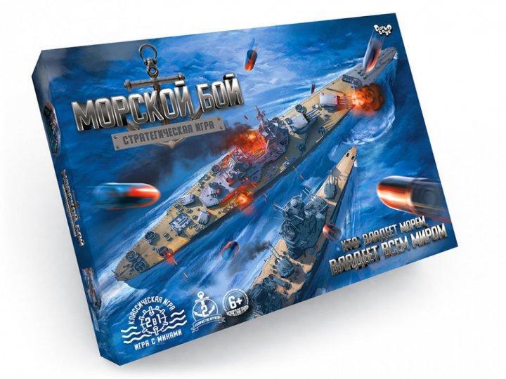 Настольная Стратегичская Игра Морской Бой, с минами
