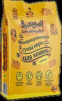 ВЫГОДНО полнорационный корм для взрослых кошек Курица 2 кг