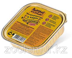 ВЫГОДНО паштет для щенков Телятина 150 гр