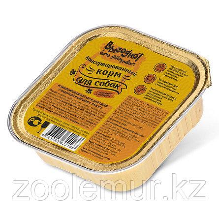 ВЫГОДНО паштет для собак Индейка с овощами 150 гр