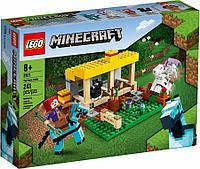 LEGO Minecraft Конюшня