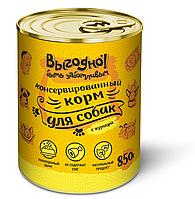 ВЫГОДНО для собак Курица кусочки в желе 850 гр