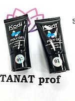 Полигель (Poli gel) 30 ml Kodi