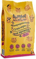ВЫГОДНО полнорационный корм для щенков крупных пород МЯСНОЕ ассорти 3 кг