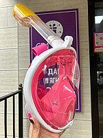 Маска для снорклинга розовый