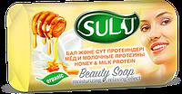 Мыло Мёд и молочные протеины