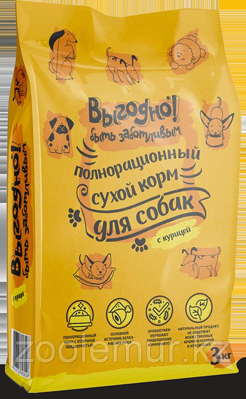 ВЫГОДНО полнорационный корм для собак мелких и средних пород Курица 3 кг