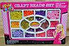 22533 Набор бусы Craft Beads Set сделай украшения сама 32*23