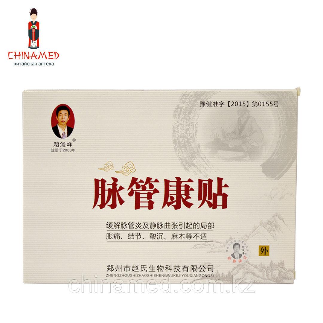 Пластырь от варикоза и васкулита Чжао Цзюньфэн